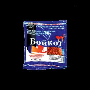 Бойкот (зерно - приманка)